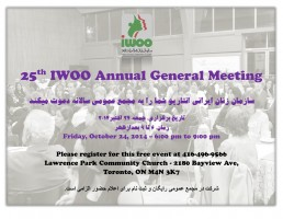 AGM Invitation Flyer
