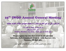 25th IWOO Annual General Meeting