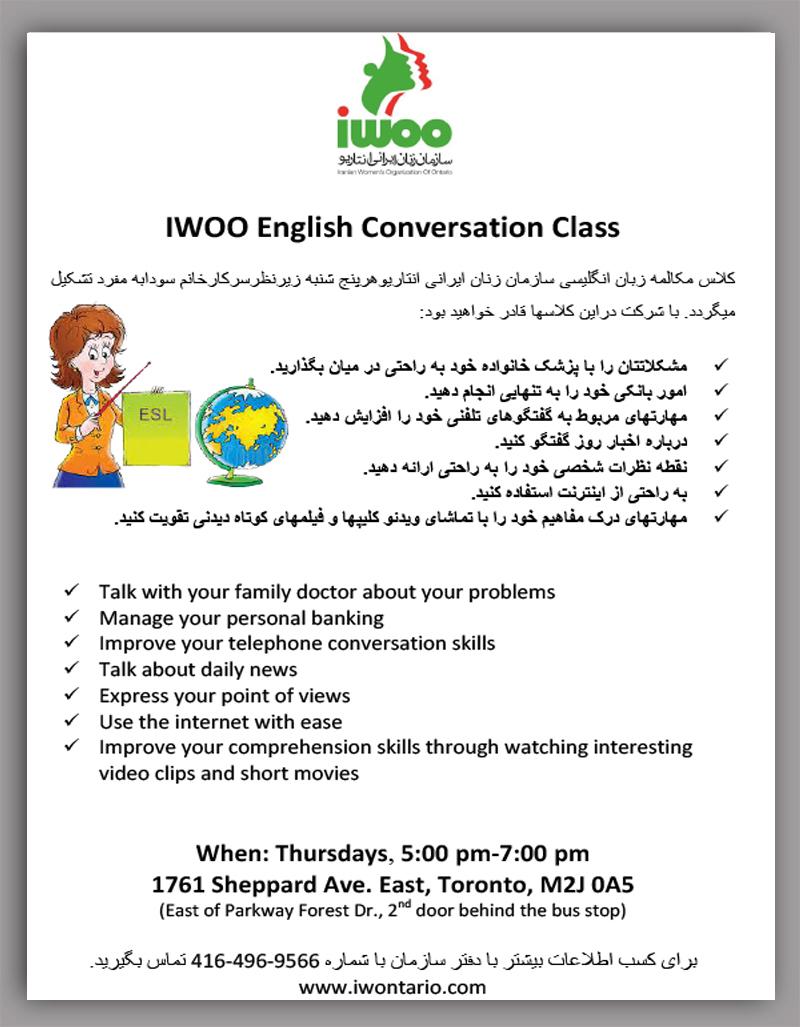 english conversation classes iwoo