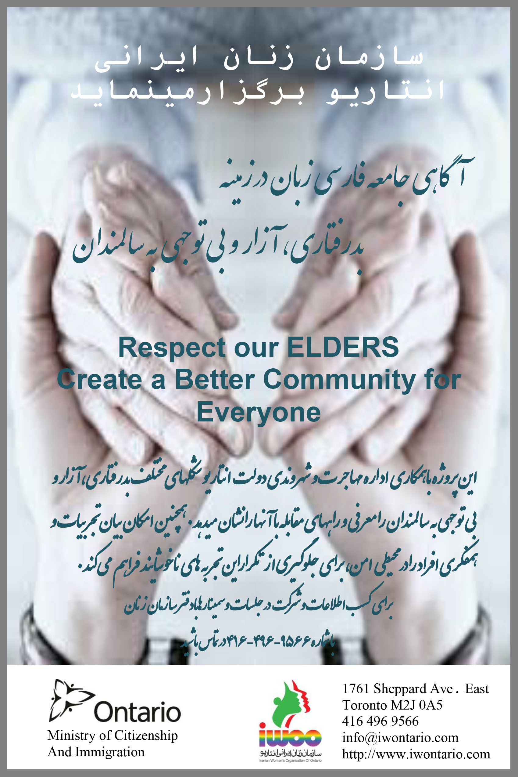 About Elder Abuse